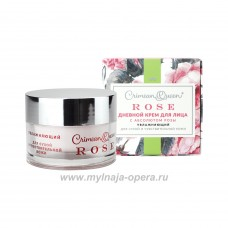 """Дневной крем для лица """"Увлажняющий"""" для сухой и чувствительной кожи ТМ Crimean Queen"""