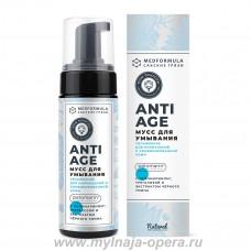 """Мусс для умывания """"Увлажнение"""" для нормальной и комбинированной кожи ANTI-AGE, 170 гр"""