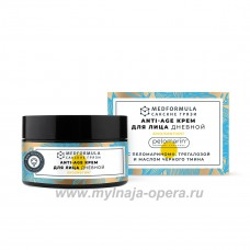 Дневной крем для лица БИОЛИФТИНГ для зрелой кожи ANTI-AGE, 50 гр ТМ Дом Природы