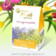 """Набор натурального мыла """"Желтая акварель"""", Мануфактура Дом Природы"""
