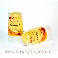 Натуральный дезодорант Кристалл ДеоНат С КУРКУМОЙ (стик желтый) 60 гр