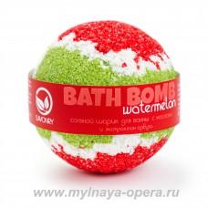 """Шарик для ванны с увлажняющими маслами """"Watermelon"""" (арбуз), 130 гр ТМ Savonry"""