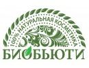 ТМ Биобьюти