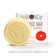 Массажная плитка GRAPEFRUIT (грейпфрут), 65 гр ТМ Savonry