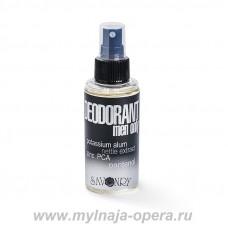 Натуральный дезодорант ONLY MEN (только для мужчин), 100 мл ТМ Savonry