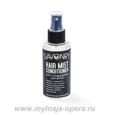 """Спрей-кондиционер для волос """"Мист"""", 100 мл ТМ Savonry"""