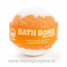 Шарик для ванны MANDARIN (мандарин), 130 гр ТМ Savonry