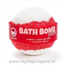 Шарик для ванны PEACH (персик), 130 гр ТМ Savonry