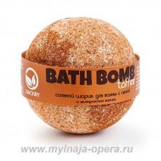 Шарик для ванны с пеной Toffe (ваниль и сливки), 130 гр ТМ Savonry