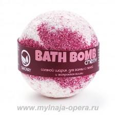 """Шарик для ванны с пеной """"Cherry"""" (вишня), 130 гр ТМ Savonry"""