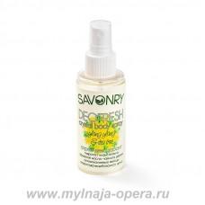 Натуральный дезодорант DEOFRESH (иланг-иланг, чайное дерево), 100 мл ТМ Savonry