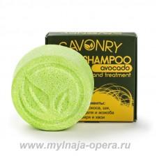 Твердый шампунь AVOCADO (авокадо) тонус, 90 гр ТМ Savonry