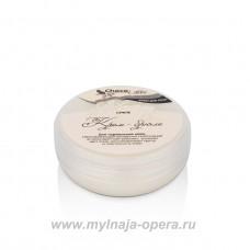 """Крем для лица """"Суфле Крем-брюле"""" для возрастной-нормальной кожи, 45 гр ТМ Chocolatte"""
