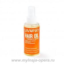 """Масло для волос """"Лечение и восстановление"""", 100 мл ТМ Savonry"""